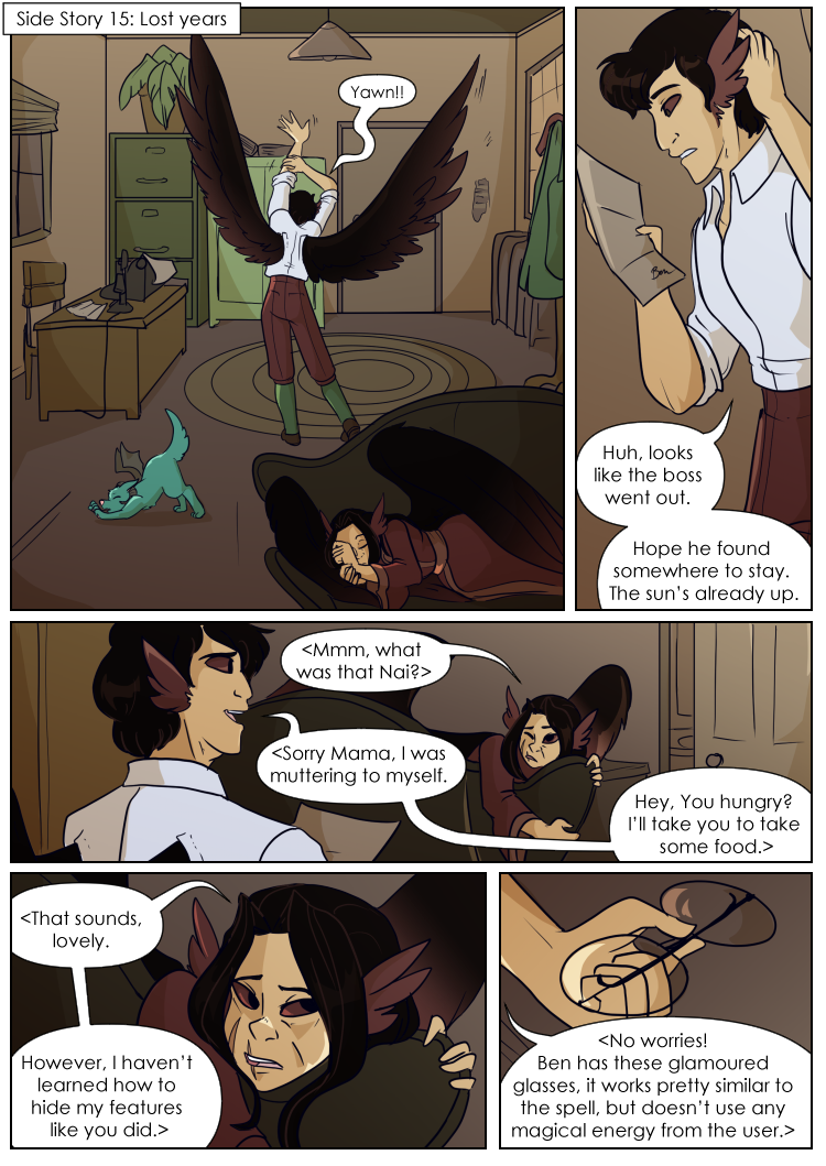 Side Story 15 Page 1